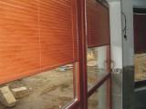 Hliníkové horizontální žaluzie s imitací dřeva